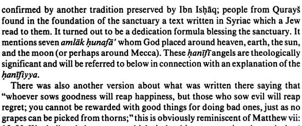 la Religion de Mahomet avant sa prophétie: UN HANIF Image