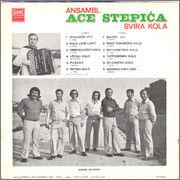 Aca Stepic - Diskografija 1973_b