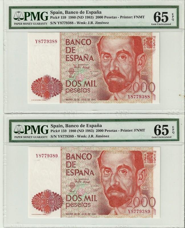 Variación tipográfica en el billete de 2000 pesetas de 1980 Escanear0001_2