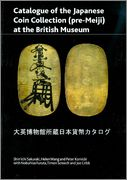 La Biblioteca Numismática de Sol Mar - Página 7 Catalogue_of_the_Japanese_Coin_Collection_pre_M