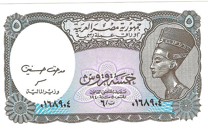 5 piastras de Egipto año ?¿ Image