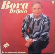 Borislav Bora Drljaca - Diskografija 1991