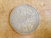 Moneda a identificar P1420264