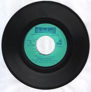 Zekerijah Djezić - Diskografija  - Page 2 1980_c