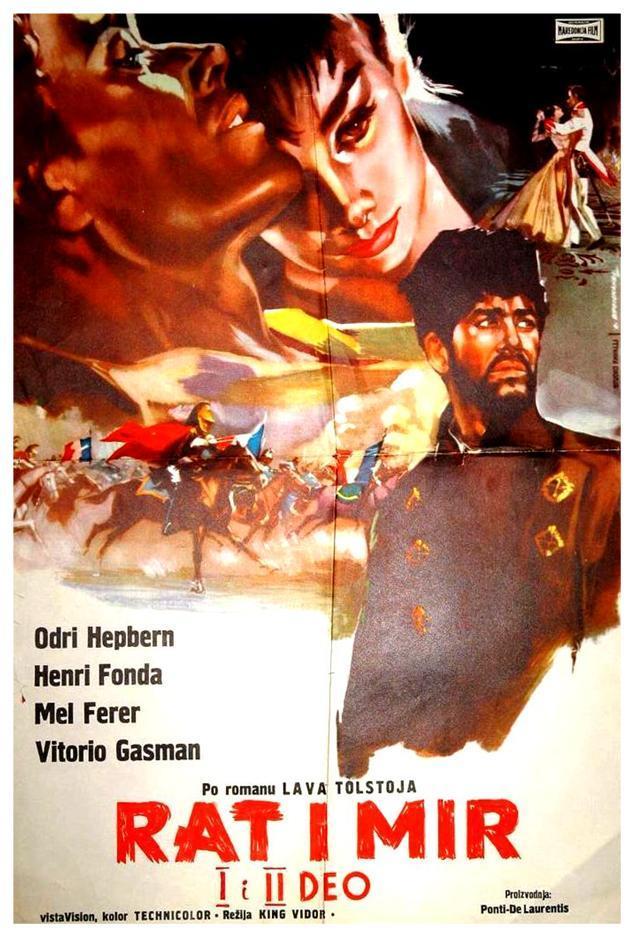 Filmski plakati - Page 2 Rat_i_Mir