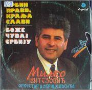 Miljko Vitezovic - Diskografija Srbin_pravi_Kralja_slavi_Prednja