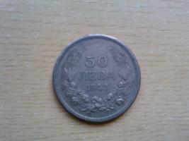 Bulgaria, 50 leva, 1943. Thump_4411061p1330250410