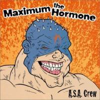 [DC]Maximum the hormone  Thump_1266398b00005k00e09lzzzzzzz