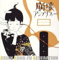 Discografia completa - Asian Kung fu Generation Thump_964566600