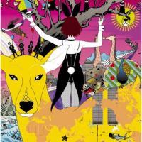 Discografia completa - Asian Kung fu Generation Thump_964682cover