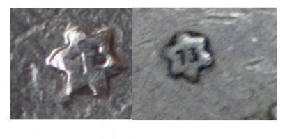 5 pesetas Amadeo I Thump_9740095comparacion-dos-73