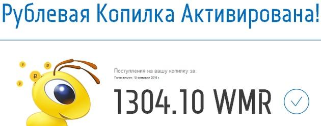 M-Wallet v 2.01 - программа  0rlTv