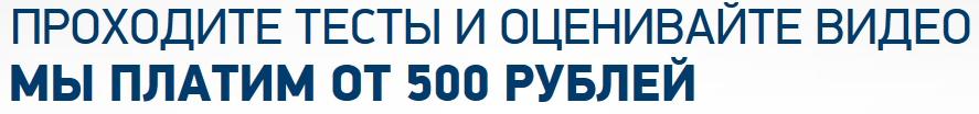 Зарабатывай на Aliexpress от 3500 рублей в день! 4LIZg