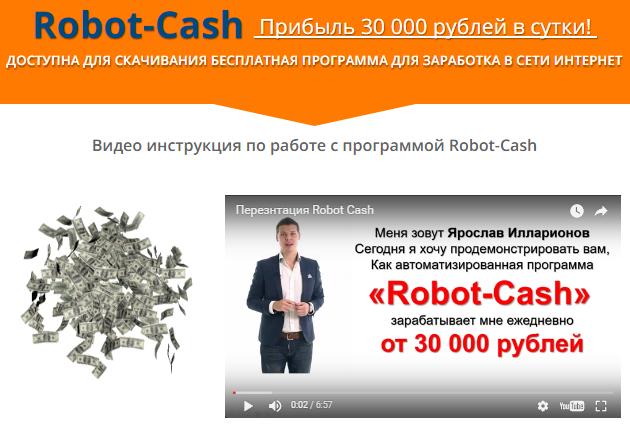 Сервис ASK-groups заработок от 1250 рублей в день используя ASKоны 4iCAp