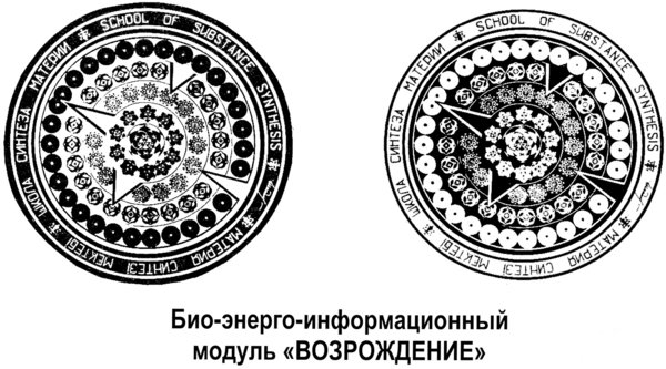 Модули Шакаева. Графика 5esox