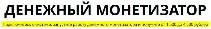 Зарабатывай на Aliexpress от 3500 рублей в день! 7NGKi