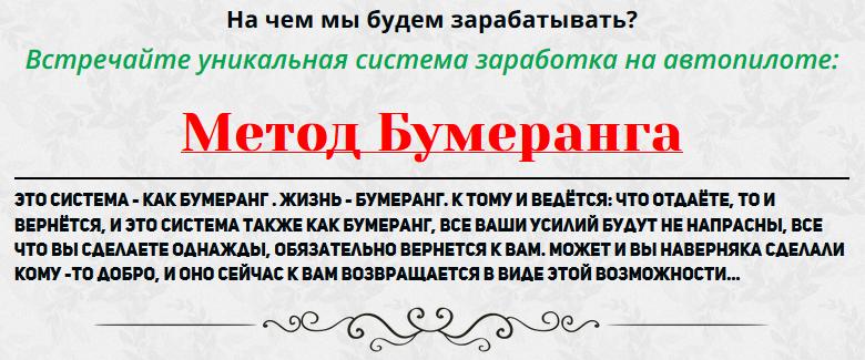 35000 рублей в день за выдачу вашей DCIM подписи lonsinfo.ru 8L0GO