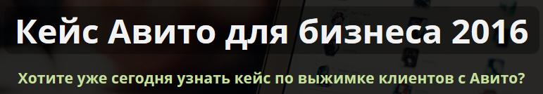 Cloud Money Internet - заработок от 4000 рублей в сутки BGr13