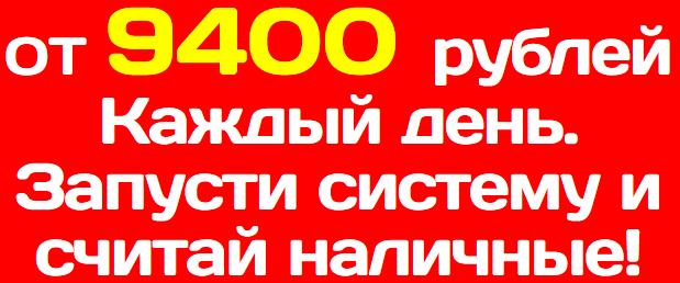 Бизнес-система QIWI-MASTER - до 15000 рублей ежедневно на ваш QIWI BOI7i