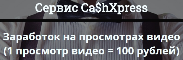 Укратитель Интернета Cxvf8