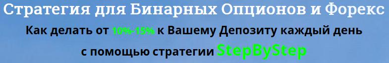 Автозаработок в интернете от 6500 рублей в день Елены Белоусовой ExOJX