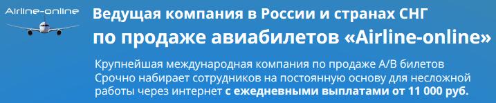 Курс Ваш личный АВИТО-БАНК 9137 рублей в день на подаче объявлений FGEzm