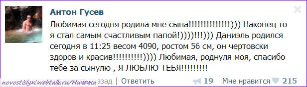 Даниэль  Антонович GyPUk