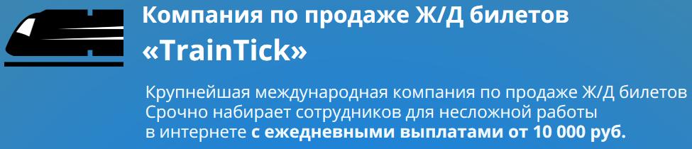 Строительная фирма РойтСтрой - 20000 рублей прямо сейчас HFNx5