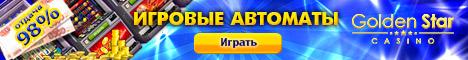 Автозаработок в интернете от 6500 рублей в день Елены Белоусовой K8oqM