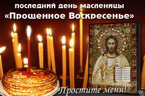 ВОСТОЧНО-ЕВРОПЕЙСКАЯ ОВЧАРКА АМАНАУЗ ЛАРИНА - Страница 3 MhoXd