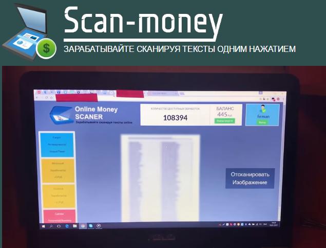 ClutchMoney партнеры зарабатывают от 100$ в день PbpIj