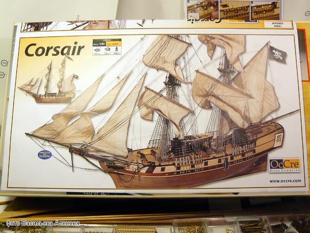 """Собирательный образ пиратского корабля """"CORSAIR"""" масштаб 1:80 фирмы OCCRE UE5l4"""