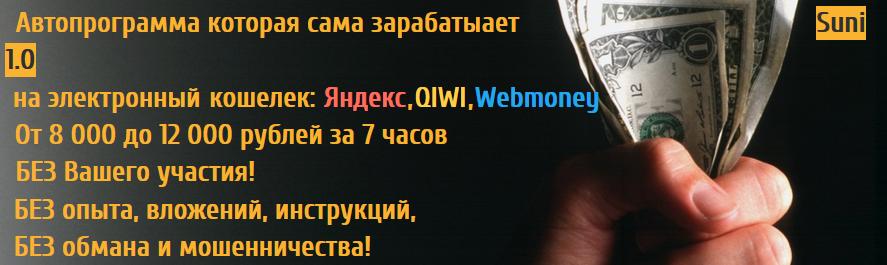 Реалити-запуск Виталия Кузнецова PRO продажи на 5 000 000 рублей YDnV6