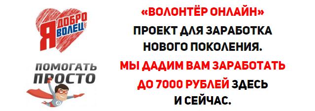 """Ласточка"""", или как новичку с нуля начать зарабатывать от 7000 рублей в день! Z3mxE"""