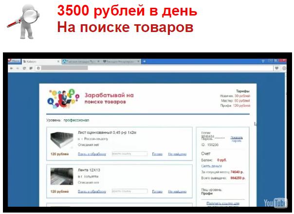 Bitcoin Tools - от 2000 рублей в день на автоматическом сборе сотошей ZFfgu
