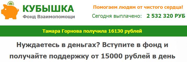Bonusbitcoins сборщик бонусов с биткоин сайтов CRrHA