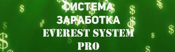 biznez-boom - начнёте получать от 2000-15000 рублей в день J3xiM