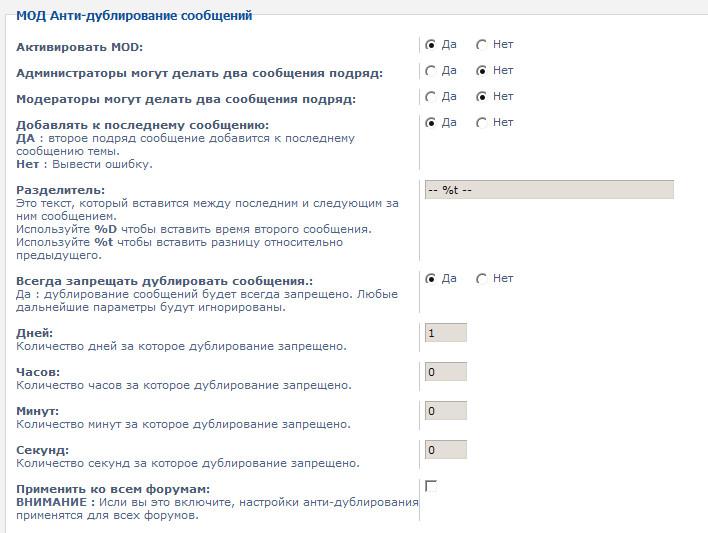 Склейка написанных подряд сообщений (PhpBB2 и PhpBB3) JZ4TC