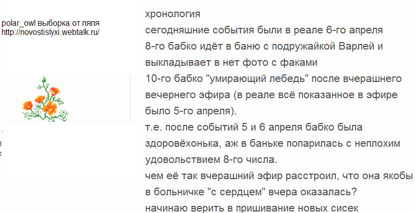 Ирина  Александровна Агибалова. - Страница 2 KxhDl