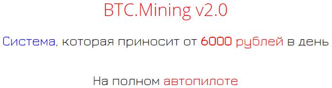 Бизнес Квест - Пошаговая система заработка от 5,000 рублей в день L7unM