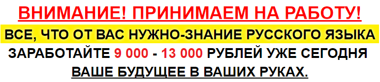 Блог Дмитрия Пархомова Как заработать от 1500 рублей на TRADEIN NKpJW