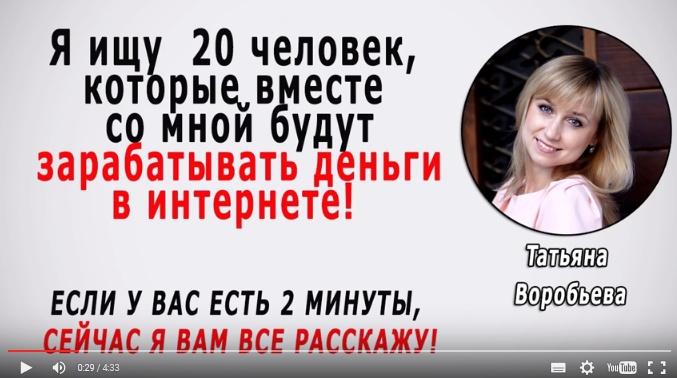 Метод Евсеевой - Зарабатывай в интернете легко Nvy6g