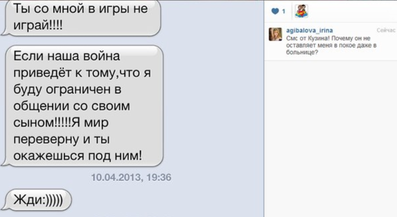Евгений Кузин P3o4u