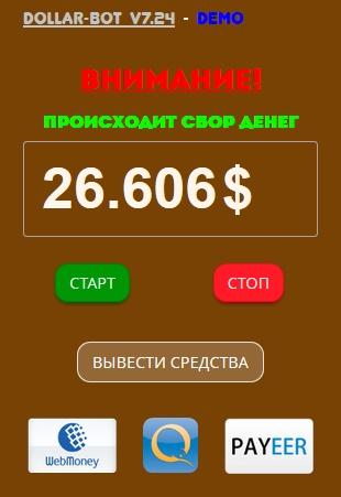 Зарабатывай на Aliexpress от 3500 рублей в день! QJXkw