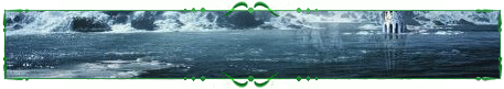 Холодное море
