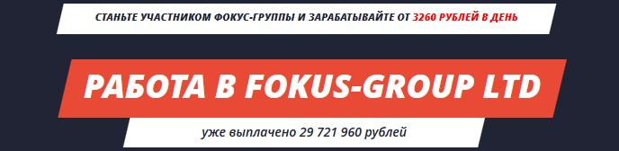 Метод Евсеевой - Зарабатывай в интернете легко Rl5aN