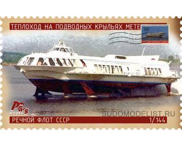 Новости от SudoModelist.ru - Страница 3 5DpIL