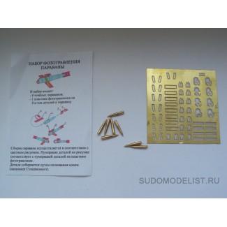 Новости от SudoModelist.ru - Страница 6 JVTfQ