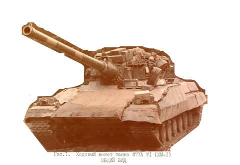«Объект 477», «Объект 477А» - основной боевой танк (ОКР «Боксёр» / «Молот»). O3rbF