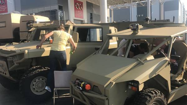 International Military-Technical Forum «ARMY-2017» CmgfV